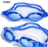 平光防霧透明泳鏡成人學生專業游泳防水防霧清晰男士女士潛水眼鏡【限時八五折】