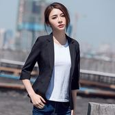 西裝外套 女修身七分袖職業裝薄款大碼時尚小西服短款 EY3655 『優童屋』