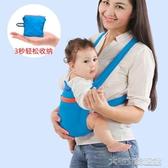 背帶寶寶小孩兒童多功能嬰兒背帶前抱式四爪傳統後背四季通用輕便收 大宅女韓國館