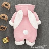 連體衣 男女寶寶秋冬裝套裝0一1歲嬰兒衣服潮加厚連體衣保暖冬季外出抱衣【】限時特惠