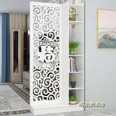 屏風隔斷櫃簡約現代玄關櫃時尚客廳小戶型簡易臥室衛生間移動雙面MBS「時尚彩虹屋」