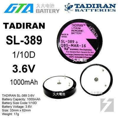 ✚久大電池❚ TADIRAN SL-389 TL5134 SL-789 SL-889 ER34070 工控電池 TA13