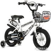 兒童自行車3歲寶寶腳踏車2-4-6歲男女小孩童車12-14-16-18寸單車【蘇荷精品女裝】IGO