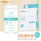 媽咪小站 母乳儲存袋/冷凍袋-150ml可站立型(20入)