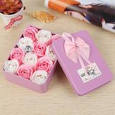 香皂花禮盒12朵 鉆鐵盒情人節禮物送女友肥皂玫瑰花生日友情 sxx1892 【衣好月圓】