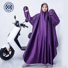 電動電瓶摩托車雨衣男騎行單人長款全身防暴雨女帶袖連體加厚雨披 遇見生活