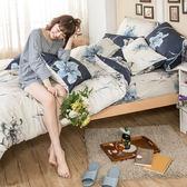 床包 / 雙人【漫漫花徑米】含兩件枕套  100%精梳棉  戀家小舖台灣製AAS201