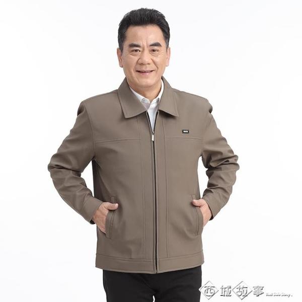 爸爸休閒外套男春秋新款中老年夾克寬鬆50歲老年人男裝60爺爺70 西城故事