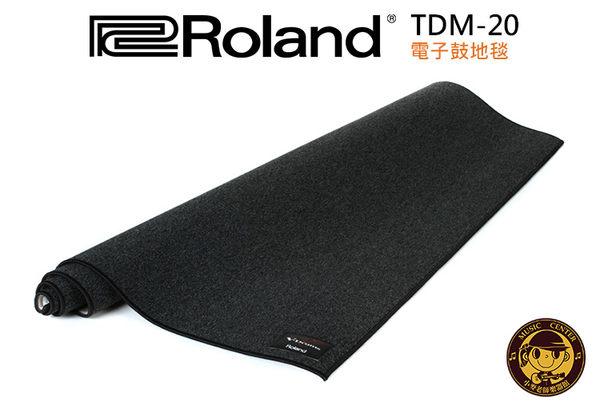 樂蘭Roland TDM-20 電子鼓地毯 隔音墊 止滑墊 TD-1K.TD-4KP [TDM 20]