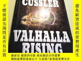 二手書博民逛書店Valhalla罕見Rising【瓦爾哈拉的崛起,克萊夫·卡斯勒