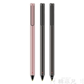 觸控筆 蘋果主動式iPad Pro Air2電容筆手機手寫筆觸控筆pencil 雙11