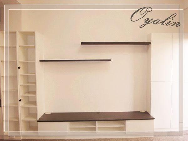【歐雅系統家具】展示TV櫃