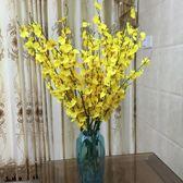 黃色跳舞蘭仿真花束塑料花假花套裝室內裝飾花干花客廳擺件花藝    易貨居