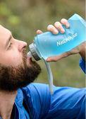 NH戶外硅膠水壺健身運動水杯旅行便攜可折疊杯子登山大容量軟水袋 百搭潮品