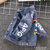 兒童牛仔外套2019新款韓版小童春秋季上衣男童寶寶牛仔衣夾克潮款-Ifashion