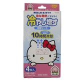 Hello Kitty-水蜜桃香退熱貼4入-(粉) 大樹