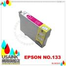 促銷~EPSON NO.133 / T1333  紅色相容墨水匣  適用機型: T22/TX120/TX130/TX235/TX420W/TX320F/TX430W
