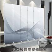 屏風隔斷客廳玄關辦公時尚現代簡約臥室酒店折屏抽象紋理 英雄聯盟igo