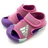 《7+1童鞋》ADIDAS  ALTA VENTURE I 前包 輕量 止滑防水 運動涼鞋 7348 粉色