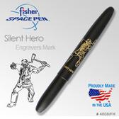 Fisher Silent Hero Matte Black Bullet Space Pen 沉默的英雄筆400B FH 太空筆【AH02127 】i style 居家