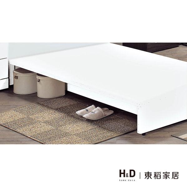 6尺白色三抽床底(六分木心板)(18CS3/96-3) H&D東稻家居