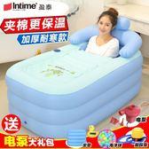 兒童洗澡盆泡澡桶塑料沐浴桶tw