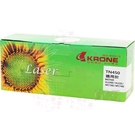 【立光】 碳粉匣 HL-2240D 2220/ MFC7360/ MFC7460 KR-BRO-TN450
