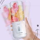 志高便攜式榨汁機家用多功能炸水果小型電動果汁機料理迷你榨汁杯完美