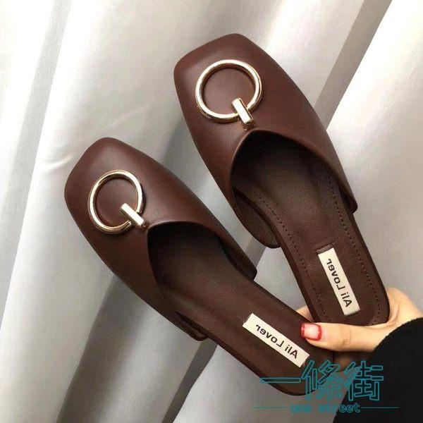 618大促2018春夏新款韓版金屬扣包頭半拖奶奶鞋懶人平底方頭涼拖鞋穆勒鞋