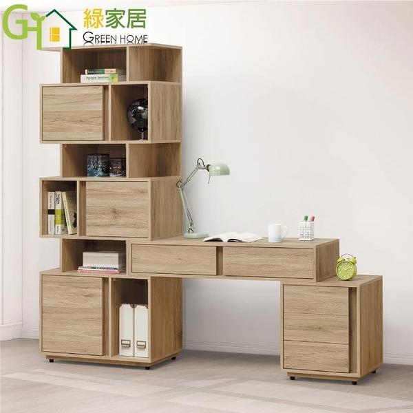 【綠家居】伊琳 時尚6.4尺多功能書桌/電腦桌組合
