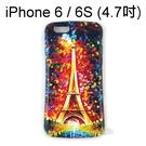 【Shellstyle】減震防撞殼 [35] iPhone 6 / 6S (4.7吋)