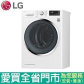 LG 9KG除溼變頻免曬乾衣機WR-90TW含配送到府+標準安裝【愛買】
