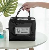 化妝包 旅行洗漱包防水可愛少女PU化妝包大容量化妝品收納袋便攜手提包【快速出貨】