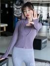 瑜伽服 運動瑜伽服上衣女秋冬款網紅緊身長袖健身房跑步訓練速干外套 coco