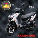 SYM 三陽機車 JET SL 125 ...