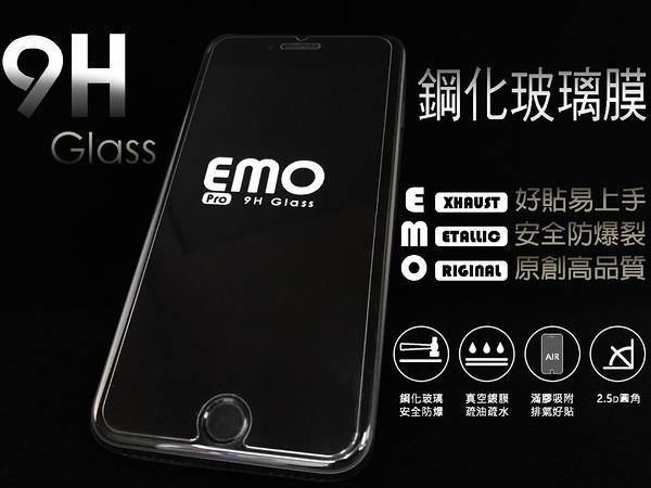 Acer Liquid Zest Plus T08《EMO 9H鋼化玻璃膜贈後鏡頭貼》亮面螢幕玻璃保護貼玻璃保護膜玻璃貼