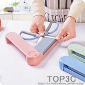 帶底座防滑雙面磨刀石 家用菜刀磨刀工具 廚房多功能磨剪刀磨刀器「Top3c」
