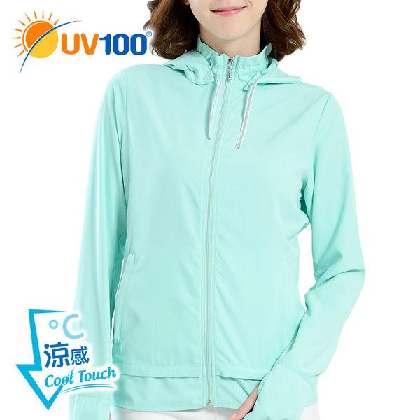 UV100 防曬 抗UV-涼感柔美連帽可拆外套-女