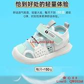 兒童涼鞋夏男童包頭軟底防滑小童1-3歲韓版2歲女寶寶涼鞋【齊心88】