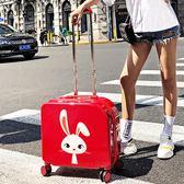 韓版女生行李箱18寸可愛卡通登機箱迷你小型旅行箱子學生拉桿箱20   初見居家