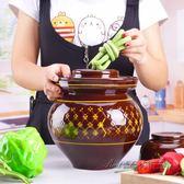 四川泡菜壇子陶瓷清倉家用8斤腌制土陶缸加厚無鉛廚房儲物密封罐CY 後街五號