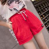 寬鬆闊腿短褲女 2019夏季新款百搭洗水棉貼布字母鬆緊高腰系帶短褲