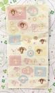 【震撼精品百貨】Sugarbunnies 蜜糖邦尼~三麗鷗蜜糖邦尼貼紙-米白#91311