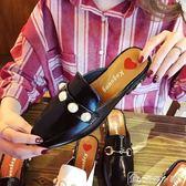 半托鞋 珍珠鞋包頭中跟搭扣懶人半拖 最低價搶購
