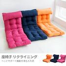 沙發椅 和室椅 日式【M0018】頭靠舒...