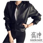 EASON SHOP GW2189   帥氣純色前拉鏈短版PU 皮革防風皮外套夾克女上衣服