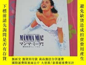 二手書博民逛書店劇団四季罕見MAMMA MIA!2002 舞臺劇場刊Y17845