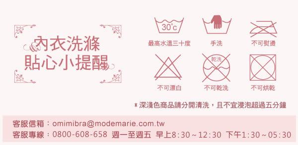 曼黛瑪璉-經典 中腰三角萊克內褲(時尚杏)(本活動未滿3件無法出貨,退貨需整筆退)