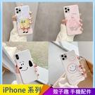 海綿星星 iPhone 12 mini iPhone 12 11 pro Max 浮雕手機殼 創意個性 保護鏡頭 全包蠶絲 四角加厚 防摔軟殼