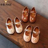 兒童女鞋新款兒童花朵皮質鞋公主鞋軟底寶寶鞋單鞋【快速出貨中秋節八折】
